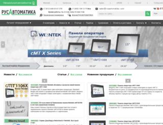 rusavtomatika.com screenshot