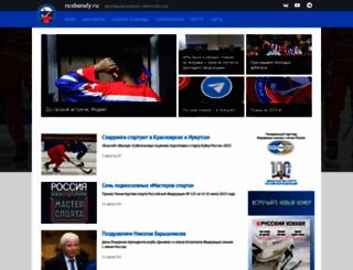 rusbandy.ru screenshot