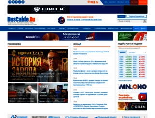 ruscable.ru screenshot