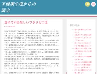 rusdevelop.com screenshot