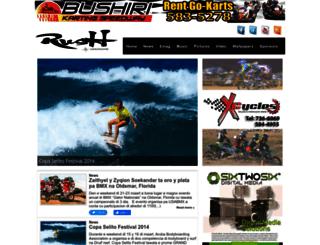 rusharuba.com screenshot