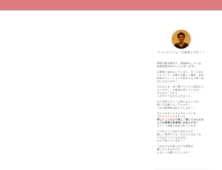 rushjapan.net screenshot