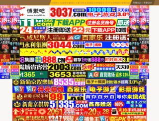 rushyoung.com screenshot