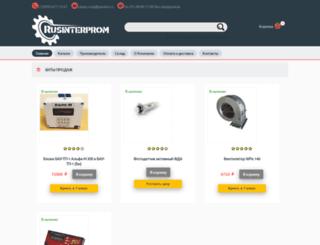 rusinterprom.ru screenshot