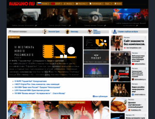 ruskino.ru screenshot