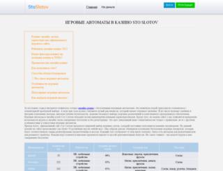 ruskino33.ru screenshot
