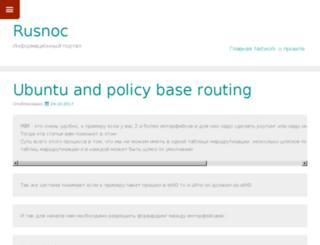 rusnoc.ru screenshot