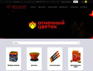 ruspir.ru screenshot