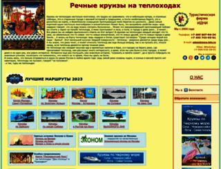rusreki.ru screenshot
