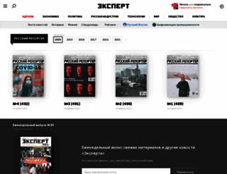 rusrep.ru screenshot