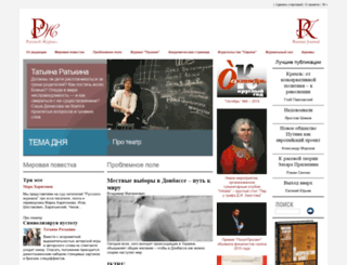 russ.ru screenshot