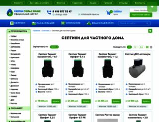 russeptic.ru screenshot