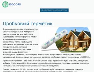 russia-cork.com screenshot