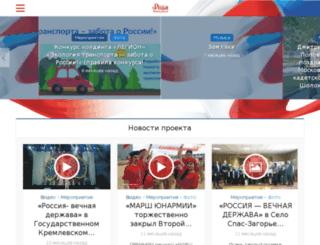 russia-vd.ru screenshot