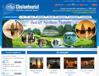 russia.cholontourist.com.vn screenshot