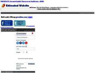 russia.estimatedwebsite.co.uk screenshot