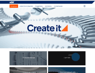 russia.nsk-dental.com screenshot
