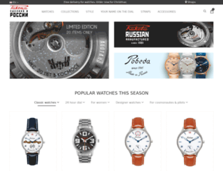 russia.raketa-shop.com screenshot