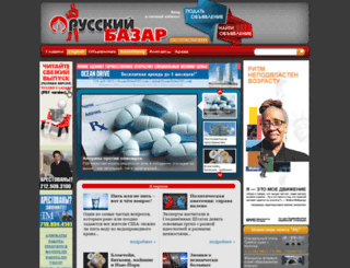 russian-bazaar.com screenshot