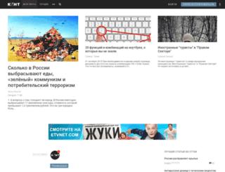 russian-impreialist.cont.ws screenshot