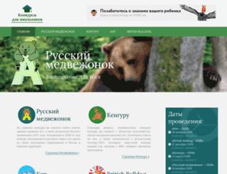 russian-kenguru.ru screenshot
