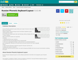 russian-phonetic-keyboard-layout.soft112.com screenshot