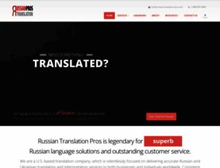 russian-translation-pros.com screenshot