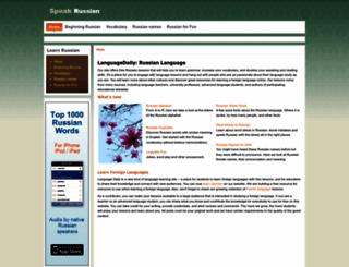 russian.languagedaily.com screenshot