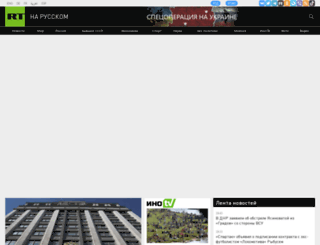 russian.rt.com screenshot