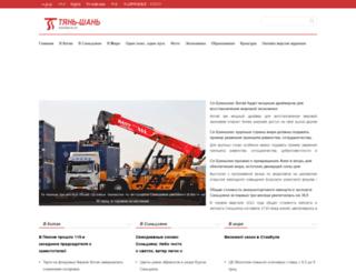 russian.ts.cn screenshot
