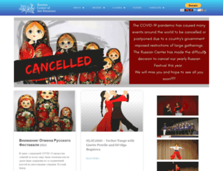 russiancentersf.com screenshot