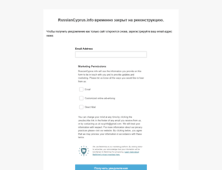 russiancyprus.info screenshot