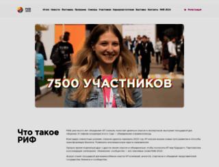 russianinternetforum.ru screenshot