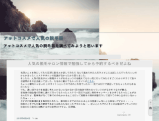 russianjobsonline.com screenshot