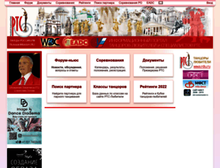 russianmaster.ru screenshot