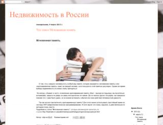russiannedviz.blogspot.com screenshot
