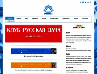 russianpodcast.eu screenshot