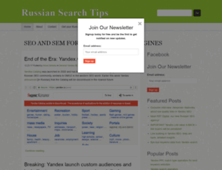 russiansearchtips.com screenshot