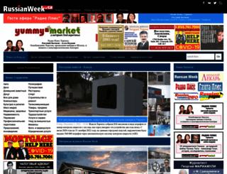 russianweek.ca screenshot