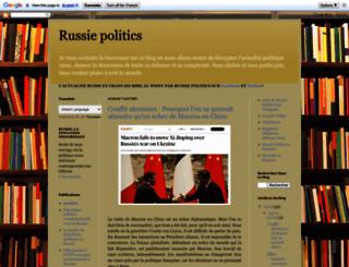 russiepolitics.blogspot.ru screenshot