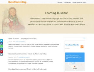 russificate.wordpress.com screenshot