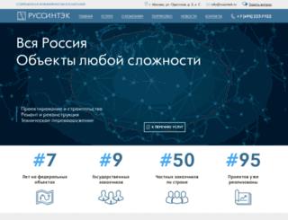 russintek.ru screenshot