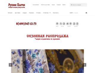 russkie-platki.ru screenshot