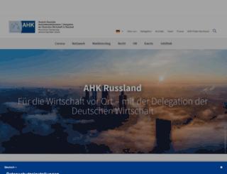 russland.ahk.de screenshot