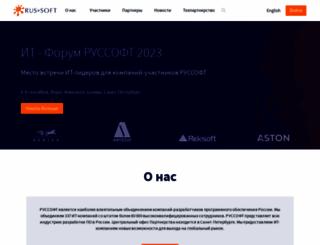 russoft.org screenshot