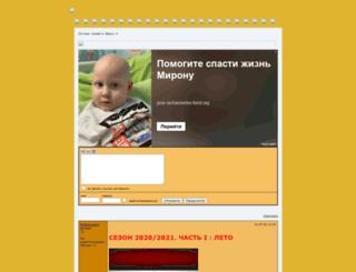 russtyle.forum24.ru screenshot