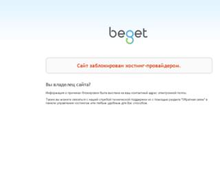 rustar-mobille.ru screenshot