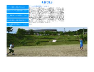 rusticpeach.com screenshot