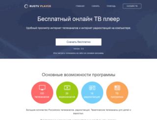 rustv-player.ru screenshot