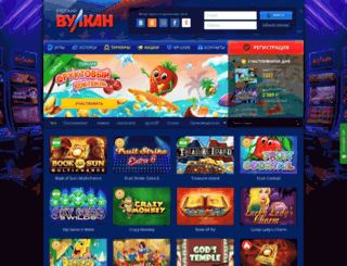 rusvulcan.org screenshot
